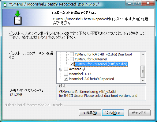 Thumbnail 1 for Automated YSMenu / Moonshell2.02 Installer